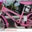 จักรยานเด็ก Tiger รุ่น AURA (ออร่า) ล้อ 12 นิ้ว thumbnail 2