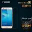Huawei Y6II ฟิล์มกระจกนิรภัยป้องกันหน้าจอ 9H Tempered Glass 2.5D (ขอบโค้งมน) thumbnail 1
