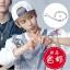 ข้อมือ EXO BAEKHYUN thumbnail 1