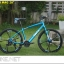 จักรยาน WCI URBAN MAG เฟรมอลู ล้อ 26 นิ้ว 24 สปีด thumbnail 4