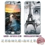 VIVO V5 Plus ฟิล์มกระจกนิรภัย ลายการ์ตูน ป้องกันหน้าจอ 9H Tempered Glass 2.5D (ขอบโค้งมน) HD Anti-fingerprin + สติกเกอร์ฟิล์มด้านหลัง (ไม่ใช่ฟิล์มกระจก) ลายการ์ตูน น่ารักๆ (ไม่รวมแหวน) thumbnail 6