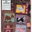 ชุดปักแผ่นเฟรม Jigsaw ลายสัตว์พร้อมกล่อง thumbnail 1