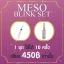 Meso Blink Set by Le Rich เมโส บริงค์ เซ็ค แค่สะกิดก็สวย thumbnail 10