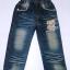 CNJ023 กางเกงยีนส์ เด็กหญิง ขายาว ผ้าฟอกอัดยับ ผ้านิ่มใส่สบาย แต่งลายเก๋ ๆ ปักเลื่อม กระเป๋าหลังสองข้าง Size 15/18 thumbnail 1