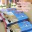 เป้หัดเดิน (ถูกสุด 190 บาท) เป้จูงเด็ก เป้พยูงเดิน Moon Walk (เหมาะ 6-14 เดือน) thumbnail 2