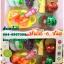 ผักผลไม้หั่นได้ 6 ชนิด ( ชุดหน่อไม้ ) พร้อมกล่องสวยงาม thumbnail 1
