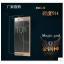 ฟิล์มกระจก Sony Xperia XA1 Ultra ป้องกันหน้าจอ 9H Tempered Glass 2.5D (ขอบโค้งมน) HD Anti-fingerprint thumbnail 1