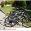 จักรยานทัวร์ริ่ง Hybrid BMBIKE รุ่น BR14 เฟรมอลู 24 สปีด ใหม่ล่าสุด 2016 thumbnail 18