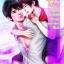 Autism boy 's love By นิยายหมายเลข 9 thumbnail 1