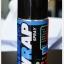 สเปรย์หล่อลื่นโซ่สีใส - เกรดพรีเมี่ยม WRAP SPRAY BY LUBE71 ขนาด200มล. thumbnail 1