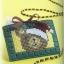 ชุดปักแผ่นเฟรมที่ใส่กระดาษเช็ดหน้าลายหมี thumbnail 1