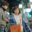 เสื้อฮู้ด (Hoodie) My Youth ในซีรี่ย์ Weightlifting Fairy Kim Bok-Joo thumbnail 2