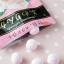 Kracie Kanebo Fragrance Candy ลูกอมตัวหอม นำเข้าจากญี่ปุ่น thumbnail 1