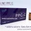 Premium PPC.C (Korea) thumbnail 1