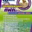 คู่มือเตรียมสอบวิศวกรคอมพิวเตอร์ กฟภ. thumbnail 1