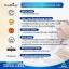 แบ่งขาย 30 เม็ด Premium Royal Jelly (นมผึ้ง) 1200 mg ตรา Healthway thumbnail 7