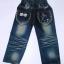 CNJ023 กางเกงยีนส์ เด็กหญิง ขายาว ผ้าฟอกอัดยับ ผ้านิ่มใส่สบาย แต่งลายเก๋ ๆ ปักเลื่อม กระเป๋าหลังสองข้าง Size 15/18 thumbnail 2