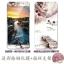 VIVO V5 Plus ฟิล์มกระจกนิรภัย ลายการ์ตูน ป้องกันหน้าจอ 9H Tempered Glass 2.5D (ขอบโค้งมน) HD Anti-fingerprin + สติกเกอร์ฟิล์มด้านหลัง (ไม่ใช่ฟิล์มกระจก) ลายการ์ตูน น่ารักๆ (ไม่รวมแหวน) thumbnail 2