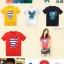 เสื้อลายการ์ตูน แบบ JYJ (สีดำลายขวาง) thumbnail 4