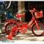 จักรยานเด็ก MEGA ล้อ 16 นิ้ว thumbnail 4