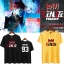 เสื้อยืด (T-Shirt) RAVI - R.EAL1ZE Project thumbnail 1