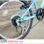 จักรยานเสือภูเขาเด็ก TRINX เกียร์ 6 สปีด โช้คหน้า เฟรมเหล็ก ล้อ 20 นิ้ว M012V dragon thumbnail 15