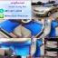 ขายพรมรถยนต์ Nissan Sunny ลายธนูสีฟ้าขอบแดง thumbnail 1