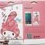 ฟิล์มกันรอยลายการ์ตูน Samsung Galaxy Win i8552 thumbnail 4