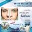 รกแกะ Healthway Sheep Placenta MAX 50000 thumbnail 4