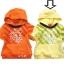 KPT237L Kidsplanet เสื้อเด็กชาย เสื้อยืดแขนสั้น มีฮู้ด สีเหลือง ลายสกรีน+ปักแปะ Kidsplanet 360 องศา เหลือ Size 4Y/5Y thumbnail 1