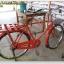 ยางนอกจักรยาน Camel จักรยานไปรษณีย์ ยางมีปีก) 26x1 1/2 thumbnail 2