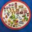ร้าน Supermarket พร้อมรถเข็นของเด็กรุ่น 668-22 ( 46 pcs ) สูง 76 cm thumbnail 3