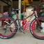 จักรยานล้อโต TRINX Fatbike ,M516D เฟรมอลู 7 สปีด ล้อ 26x4.0 นิ้ว thumbnail 1