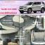พรมปูพื้นรถยนต์เข้ารูปราคาถูก Chevrolet Trailblazer ลายกระดุมสีเทาขอบเทา thumbnail 1
