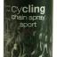 สเปรย์หล่อลื่นโซ่ Motip Cycling Chain Spray Ultra MT-000272 thumbnail 2