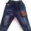 J1270 กางเกงยีนส์เด็กชาย ดีไซส์ลายปักเท่ห์ทั้งด้านหน้า-หลัง เอวยางยืด Size 4-6 ขวบ ขายปลีกในราคาส่งให้เลยจ้า thumbnail 1