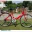 จักรยานแม่บ้านพับได้ K-ROCK ล้อ 26 นิ้ว เฟรมเหล็ก เกียร์ชิมาโน่ 6 สปีด TEF2606A (ไม่มีตะกร้าหน้า) thumbnail 2