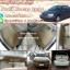 ขายพรมลายกระดุมปูพื้นรถยนต์เข้ารูป ford focus 2005 ลายกระดุมสีครีมขอบครีม thumbnail 1