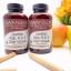 Swanson Best Weight-Control Formulas Lecithin, Kelp, B-6, & Cider Vinegar 240 Tabs thumbnail 1