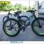 """จักรยานล้อโต TRINX FAT-BIKE ,M516DC ล้อ 26"""" 27สปีด ดิสน้ำมัน เฟรมอลู ดุมNovatec Bearing 2016 thumbnail 1"""