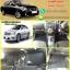 พรมไวนิลรถยนต์ Nissan Almera ไวนิลสีดำขอบดำ thumbnail 1