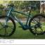 จักรยาน WCI URBAN MAG เฟรมอลู ล้อ 26 นิ้ว 24 สปีด thumbnail 8