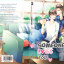Someone love you ผู้เเต่ง Darin ( 2 เล่มจบ) thumbnail 3