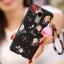 เคส Nubia Z11 Max พลาสติกสกรีนลายดอกไม้แสนหวานพร้อมสายคล้องคุ้มค่ามากๆ ราคาถูก thumbnail 8