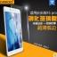 สำหรับ VIVO X5 PRO ฟิล์มกระจกนิรภัยป้องกันหน้าจอ 9H Tempered Glass 2.5D (ขอบโค้งมน) HD Anti-fingerprint thumbnail 1