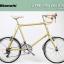 จักรยานมินิ Bianchi Mini Velo 8 DropBar ,8สปีด ชุดขับคลาริส thumbnail 1