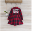 ชุดกระโปรง สีแดง แพ็ค 5ชุด ไซส์ 100-110-120-130-140 thumbnail 4