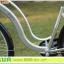 จักรยานแม่บ้าน Tiger hokkaido รุ่น ฮอกไกโด ล้อ 26 นิ้ว พร้อมตะกร้าวินเทจ (Single speed) thumbnail 17