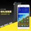 HTC Desire 830 ฟิล์มกระจกนิรภัยป้องกันหน้าจอ 9H Tempered Glass 2.5D (ขอบโค้งมน) HD Anti-fingerprint thumbnail 1