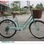 จักรยานซิตี้ไบค์ COYOTE ABBA 26 นิ้ว 6 สปีด พร้อมตะกร้าหน้า thumbnail 20